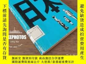 二手書博民逛書店中根千枝罕見Japanese Society 日本社會Y246578 Chie Nakane Penguin