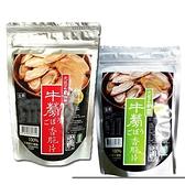將軍區農會 牛蒡香脆片(原味/芥末)-100g/包