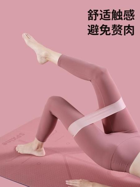 阻力帶 瑜伽彈力圈拉力帶阻力帶周六野健身力量訓練女深蹲翹臀部練腿神器 米家