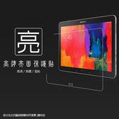 ◇亮面螢幕保護貼 SAMSUNG 三星 GALAXY TabPRO 10.1 T520/T5200 Wi-Fi 平板保護貼 軟性 亮貼 亮面貼