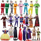 兒童表演服裝 白雪公主七個小矮人演出服話劇 cosplay