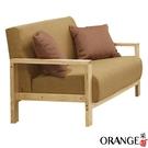 【采桔家居】凱多 時尚亞麻布實木二人座沙發椅