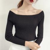 現貨-針織衫-粗版坑條露鎖骨長袖針織衫 Kiwi Shop奇異果0907【SZZ7857】