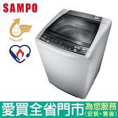 (全新福利品)SAMPO聲寶14KG變頻洗衣機ES-HD14B(G3)含配送到府+標準安裝【愛買】
