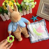 公仔牙膠嬰兒安撫巾新生兒可入口玩偶毛絨玩具  SMY12773【KIKIKOKO】全館滿千現9折