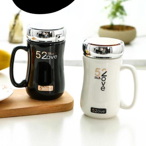 情侶杯子一對創意簡約大容量早餐陶瓷杯咖啡牛奶杯馬克杯帶蓋水杯