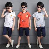 童裝男童夏裝套裝2018新款韓版兒童中大童短袖兩件套夏季男孩衣服夢想巴士