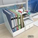 文件架辦公用創意文件夾收納盒多層桌面簡易資料架辦公桌書立書架  【快速出貨】