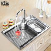 尚動廚房304不銹鋼水槽單槽套餐 一體成型加厚拉絲 洗菜盆洗碗池jy【店慶八八折】