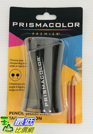 [106美國直購] Prismacolor 削鉛筆器 Premier Pencil Sharpener _t221