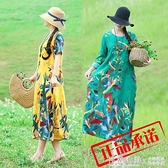 2021春夏季民族風文藝復古定位花棉麻洋裝長袖大碼女裝顯瘦長裙 怦然新品