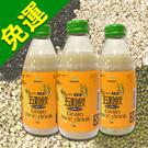 【羅東農會】羅董五穀飲 (24瓶/箱)_免運~超低熱量~紅冰糖養生古方_五穀奶