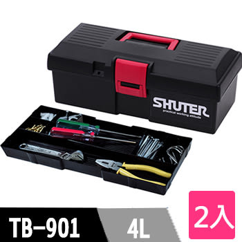 樹德SHUTER專業型工具箱TB-901 2入
