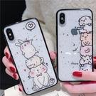 可愛小白兔蘋果X手機殼7/8plus軟膠透明殼xr防摔iPhoneXs max女6s  城市科技