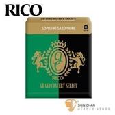 竹片►美國 RICO Grand Concert Select 高音 薩克斯風竹片 3號 Soprano Sax (10片/盒)【綠黑包裝】
