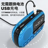 收音機 收音機老人多功能大音量老年便攜式可充電插卡音箱mp3