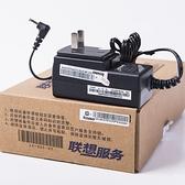 公司貨 原廠盒裝 Lenovo 平板 充電器 變壓器 ideapad 100S-11IBY MIIX 310-10 5V