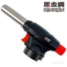 黑金鋼 強力青火噴火槍噴頭 SH-06 /一個入(定290) KINKON 青火噴火槍 4714086971920