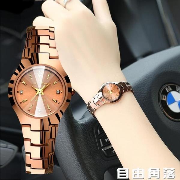 超薄防水女士手錶女士腕錶石英女鎢鋼女錶男學生情侶手錬手錶  自由角落