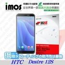 【愛瘋潮】HTC Desire 12s iMOS 3SAS 防潑水 防指紋 疏油疏水 螢幕保護貼