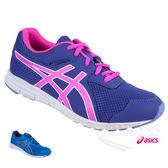 亞瑟士 ASICS 兒童慢跑鞋 (紫粉) LAZERBEAM LB 舒適性的入門跑鞋 C747N-3319【 胖媛的店 】