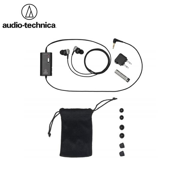 又敗家@日本鐵三角主動式抗噪耳道耳機ATH-ANC23主動抗噪耳機Audio-Technica主動降噪入耳式耳機