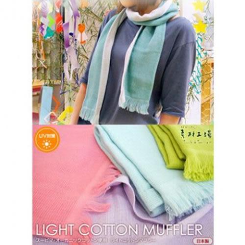 【8折】日本精緻圍巾(1入)34 x 160 cm 3色可選【小三美日】原價$480