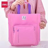 補習袋 補習袋韓版學生用簡約帆布文件女單肩包文藝清新布袋手提書包【小天使】