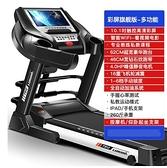 跑步機 立久佳T910跑步機家用款小型折疊超靜音多功能家庭室內健身房專用 夢藝家