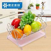 水果籃果盤客廳瀝水零食桌面收納置物架家居用品