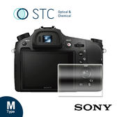 【STC】9H鋼化玻璃保護貼 - 專為Sony RX10 M1 / M2 / M3 /M4觸控式相機螢幕設計