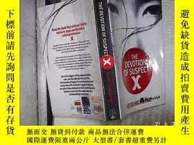 二手書博民逛書店THE罕見DEVOTION OF SUSPECT 疑犯的忠誠(0