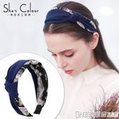 發箍女百搭外出寬邊頭箍簡約氣質發卡成年韓國壓發捆網紅發帶頭飾  印象家品