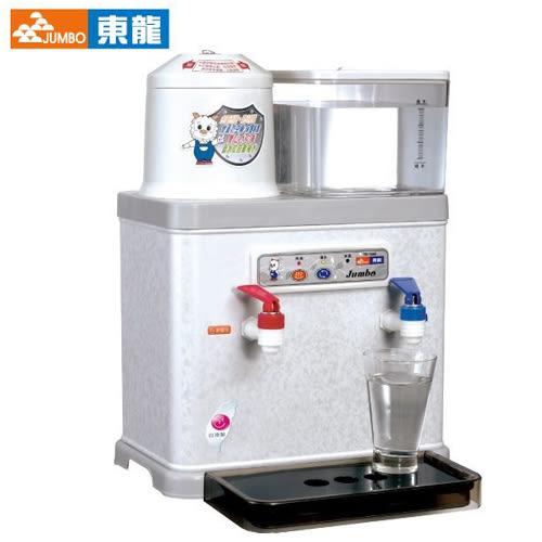 JUMBO 東龍低水位自動補水溫熱開飲機 TE-186C