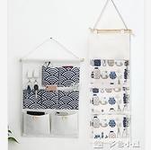 掛袋居家家棉麻防水收納掛袋門後懸掛式掛兜宿舍牆上布藝儲物袋收 多色小屋