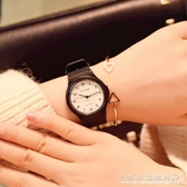 手錶考試專用手錶女簡約中學生細帶小巧氣質文藝原宿學院風 水晶鞋坊