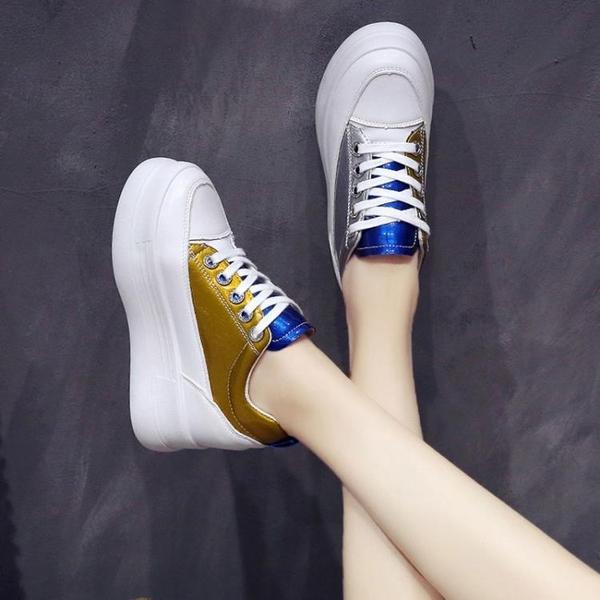 秋季內增高女鞋8cm增高網紅小白鞋2020爆款秋款百搭厚底鬆糕鞋潮「時尚彩紅屋」