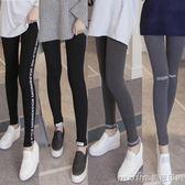打底褲女外穿薄款褲子夏季純棉九分大碼秋季顯瘦2018新款韓版春秋 美芭