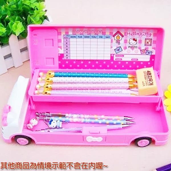 HELLO KITTY造型雙層鉛筆盒收納盒 699685【77小物】