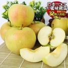 果之家 日本TOKI土崎多汁水蜜桃蘋果10KG原箱32顆入(單顆約310g)