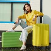 行李箱女超靜音ins潮網紅新款小型20韓版密碼旅行拉桿皮箱男24寸 衣櫥秘密