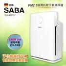 免運 福利品 SABA PM2.5偵測抗...