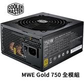 Cooler Master 酷碼 MWE Gold 750 全模組 80 PLUS 金牌 750W 電源供應器 五年保固 MPY-7501-AFAAG