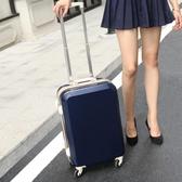 行李箱女拉桿箱萬向輪20寸22旅游箱