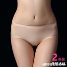 無痕內褲女冰絲一片無縫膚色肉超薄隱形歐美簡約運動健身速干檔棉
