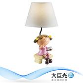 【大巨光】童趣風檯燈(BM-31891)
