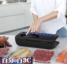 封口機 瑪爾真空封口機食品保鮮機塑料袋抽真空小型真空機包裝機家用商用 WJ百分百