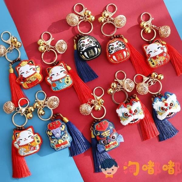 手工diy平安符刺繡材料包鑰匙扣掛件自繡香包荷包【淘嘟嘟】