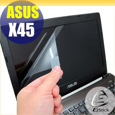 【EZstick】ASUS X45 X45VD 專用 靜電式筆電LCD液晶螢幕貼 (可選鏡面及霧面) 另有客製化服務