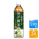 愛之味健康油切分解茶590ML x 24入/箱【愛買】